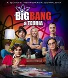 """The Big Bang Theory"" - Brazilian Movie Cover (xs thumbnail)"
