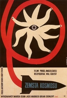 The Quatermass Xperiment - Polish Theatrical poster (xs thumbnail)