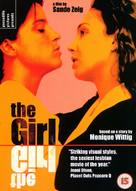 The Girl - British Movie Poster (xs thumbnail)