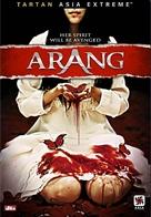 Arang - poster (xs thumbnail)