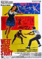 West Side Story - Italian Movie Poster (xs thumbnail)