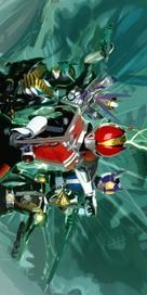 Gekijô-ban Kamen raidâ Den'ô & Kiba: Kuraimakkusu deka - Japanese poster (xs thumbnail)