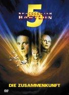Babylon 5: The Gathering - German DVD cover (xs thumbnail)