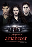 The Twilight Saga: Breaking Dawn - Part 2 - Argentinian DVD cover (xs thumbnail)