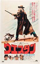 C'era una volta il West - Japanese Movie Poster (xs thumbnail)