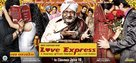 Love Express - Indian Movie Poster (xs thumbnail)