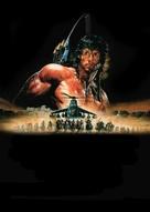 Rambo III - Key art (xs thumbnail)