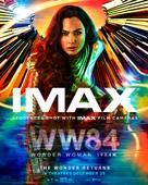 Wonder Woman 1984 - Movie Poster (xs thumbnail)