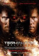 Terminator Salvation - Romanian Movie Poster (xs thumbnail)