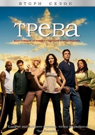 """""""Weeds"""" - Bulgarian DVD movie cover (xs thumbnail)"""