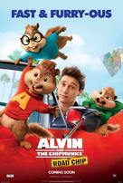 Alvin and the Chipmunks: The Road Chip - Theatrical movie poster (xs thumbnail)