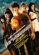 Dragonball Evolution - Thai Movie Poster (xs thumbnail)