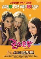 Mädchen, Mädchen - South Korean Movie Poster (xs thumbnail)