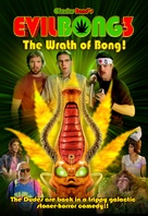 Evil Bong 3-D: The Wrath of Bong - DVD movie cover (xs thumbnail)