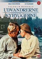 Utvandrarna - Danish DVD cover (xs thumbnail)