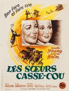 Come to the Stable - French Movie Poster (xs thumbnail)