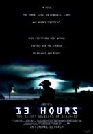 13 Hours: The Secret Soldiers of Benghazi - Indonesian Movie Poster (xs thumbnail)