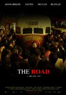 The Road - Chinese poster (xs thumbnail)