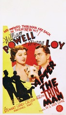 After the Thin Man - Theatrical poster (xs thumbnail)