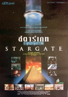 Stargate - Thai Movie Poster (xs thumbnail)