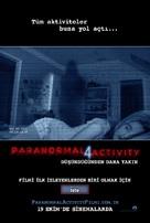 Paranormal Activity 4 - Turkish Movie Poster (xs thumbnail)
