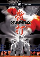 Xanda - Swedish Movie Cover (xs thumbnail)