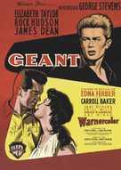 Giant - French Movie Poster (xs thumbnail)