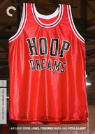 Hoop Dreams - DVD cover (xs thumbnail)