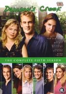 """""""Dawson's Creek"""" - Dutch DVD movie cover (xs thumbnail)"""