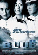 Blue - South Korean Movie Poster (xs thumbnail)
