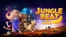 Jungle Beat: The Movie - poster (xs thumbnail)