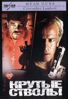 Mean Guns - Russian DVD movie cover (xs thumbnail)