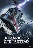 Otryv - Peruvian Movie Poster (xs thumbnail)