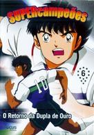 """Captain Tsubasa"" - Brazilian DVD movie cover (xs thumbnail)"