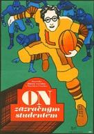 The Freshman - Czech Movie Poster (xs thumbnail)