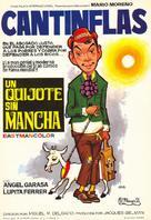 Un Quijote sin mancha - Spanish Movie Poster (xs thumbnail)