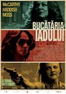 The Kitchen - Romanian Movie Poster (xs thumbnail)