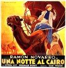 The Barbarian - Italian Movie Poster (xs thumbnail)
