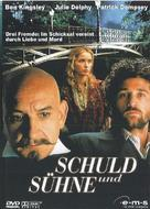 Crime and Punishment - German poster (xs thumbnail)