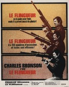 The Mechanic - French Movie Poster (xs thumbnail)