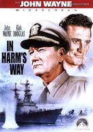 In Harm's Way - DVD movie cover (xs thumbnail)