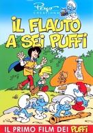 La flûte à six schtroumpfs - Italian DVD cover (xs thumbnail)