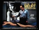 On ne meurt que 2 fois - French Movie Poster (xs thumbnail)