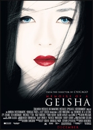 Memoirs of a Geisha - Movie Poster (xs thumbnail)