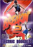 Breakin' 2: Electric Boogaloo - British DVD cover (xs thumbnail)