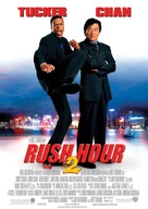 Rush Hour 2 - German Movie Poster (xs thumbnail)