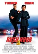 Rush Hour 2 - German Movie Poster (xs thumbnail)