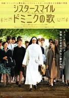 Soeur Sourire - Japanese Movie Poster (xs thumbnail)