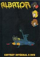 """Uchû kaizoku kyaputen Hârokku"" - French DVD cover (xs thumbnail)"