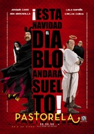 Pastorela - Mexican Movie Poster (xs thumbnail)